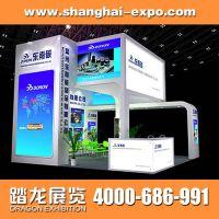 供应优秀展会装修专家组成的上海展览搭建制作公司竭诚为您服务