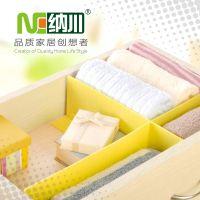 [纳川]正品批发 组合式抽屉隔板 塑料挡板 收纳分隔板 A0112