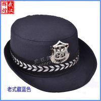 新款女式保安卷边帽 新式保安帽子 藏青女士保安帽 协管治安女帽