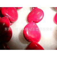 盛记宝石  20*20mm心形绿松石020# 饰品配件 宝石批发 彩色宝石