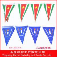 三角串旗批发供应 定制各种尺寸广告旗 涤纶布色丁布小彩旗挂旗