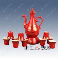 景德镇红釉感应陶瓷自动酒具厂家直销