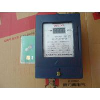 特价德力西电表DDSY607(10-40A)、单相预付费电能表、插卡电表