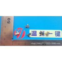 贴片小拨动开关3脚2档侧面拨动开关迷你型MSK-12C101-07(2.5H)