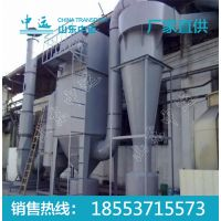 中央除尘系统,中运中央除尘 粉尘处理系统脉冲器工业空气净化 厂生产车间