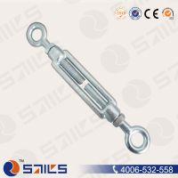 供应厂家供应德标DIN1480花兰 模锻 钩圈 高强度 花兰螺旋扣 tunmbuckle