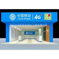 供应福永中国移动4G手机店装修,福永智能手机店装修装饰