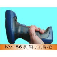 供应条码扫描器KV156 条码扫码器 快递单号扫描器 一维激光条码扫描器