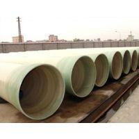 供应DN800玻璃钢夹砂管道厂家13803182164