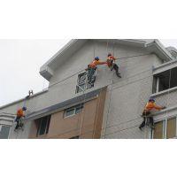 龙岗外墙清洗清洁。龙岗外墙窗台防水堵漏,龙岗外墙招聘清洗清洁