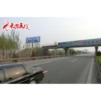 大运高速平遥出口擎天柱/大运高速平遥出口跨线桥/高炮/广告塔