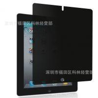 平板电脑PET高清保护膜 厂家直销平板电脑防窥贴膜 3M防窥膜