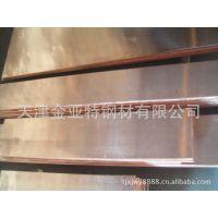 批发T2紫铜板 T3紫铜板 热压力加工紫铜板厂家报价