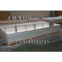 进口6063T6铝合金板,东莞供应6063T6铝合金板