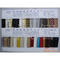 批发编织纹PUpu编织纹箱包革人造革高光编织PU纹皮革箱包手袋料图