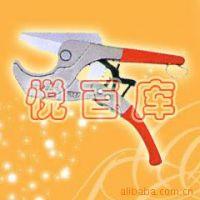 VK 50N 日本世霸 聚乙烯管切刀 手动工具