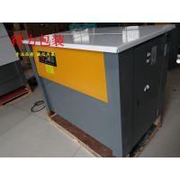无锡 江阴 厂家批发 豪华加强型半自动打包机 保修三年 跟踪售后