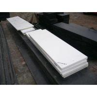 高耐磨阻燃煤仓衬板报价表|吉林高耐磨阻燃煤仓衬板|万德橡塑
