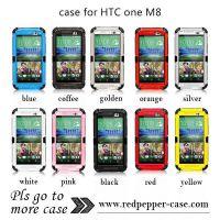 HTConeM8手机套m8保护套手机壳HTC M8x三防金属超强保护外壳套