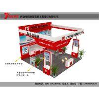 供应2014国际物流产业及交通运输展览会(西安)