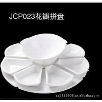 酒店餐厅餐具 餐具拼盘 点心盘 西式点心盘 酒店餐厅陶瓷盘 批发