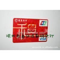 深圳丝印加工厂提供名片卡片U盘彩印