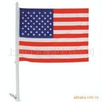 提供水印车旗加工,汽车旗,汽车国旗,旗帜印刷