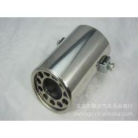 供应汽车消声器 排气管 通用车型小号不锈钢尾喉A22