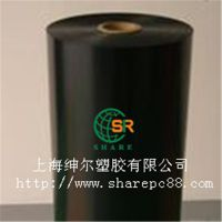 0.05mm磨砂黑色PC卷材 阻燃UL94-V0级PC薄膜 环保级PC薄膜供应