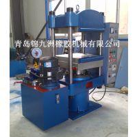 青岛橡胶平板硫化机 手动橡胶平板硫化机 电加热橡胶平板硫化机 现货供应