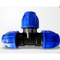 直销PE快速三通 PE管件抢修接头 PP塑料自来水管快速接头 活接头