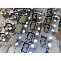 腾豪光电127V低压防爆应急灯以质量和良好的口碑拓展市场和公司长远的发展;