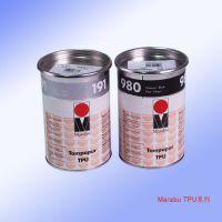 供应印布油墨,玛莱宝TPX系列无感标签油墨