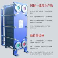 供应乙醇加热专用板式换热器