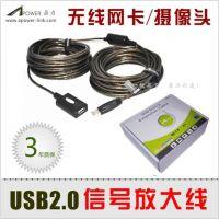 供应鼎力 正品 USB2.0延长线 10米 加芯片USB接监控摄像头信号放大线