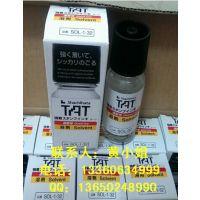 日本SHACHIHATA旗牌TAT溶剂SOL印油稀释剂