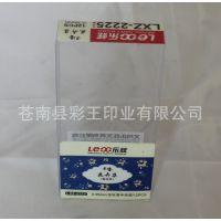 厂家专业生产供应PVC盒子  PVC透明包装盒 Pp塑胶盒彩盒定制