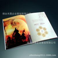 烟台品牌  专业画册设计机构 广告公司调味品样本设计