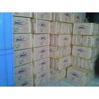 爆销产品整流二极管 IN5399 (1.5A 1000V) MIC 正品 DO-15