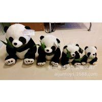 新款上架--爱君毛绒玩具--可爱的驼背坐姿竹叶熊猫