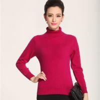 2014新款恒源祥正品高领羊绒衫秋冬装女士针织打底衫高领毛衣