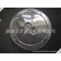 供应优质pvc塑料盖