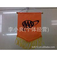 【定做加工】环保节日球队锦旗,流动红旗,标志旗。