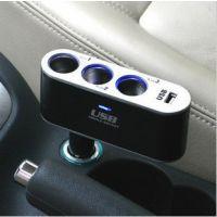 汽车充电器 转换分配器一拖三车充车用一分三车载点烟器带USB