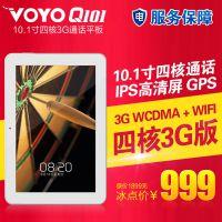 VOYO厂家供应批发四核3G版10.1寸800万像素自动对焦通话平板手机电脑