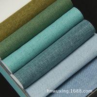 简约现代 细麻亚麻风格宽幅素雅半遮光窗帘布 沙发抱枕面料 30色