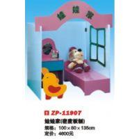供应儿童玩具屋游戏屋过家家玩具玩具小屋塑料娃娃家