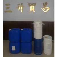 佛山三升TEGO Wet KL 245 基材润湿剂 赢创德固赛迪高助剂 基材润湿剂 应于汽车漆润湿剂