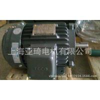 供应东元电动机|TECO马达|无锡东元电动机