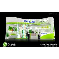 供应广东林志展览展示设计、展台制作搭建、报价